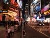 Нью Йорк - Бродвей - Таймс Сквер