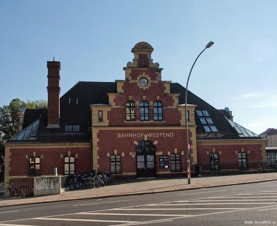 Станция Вестенд