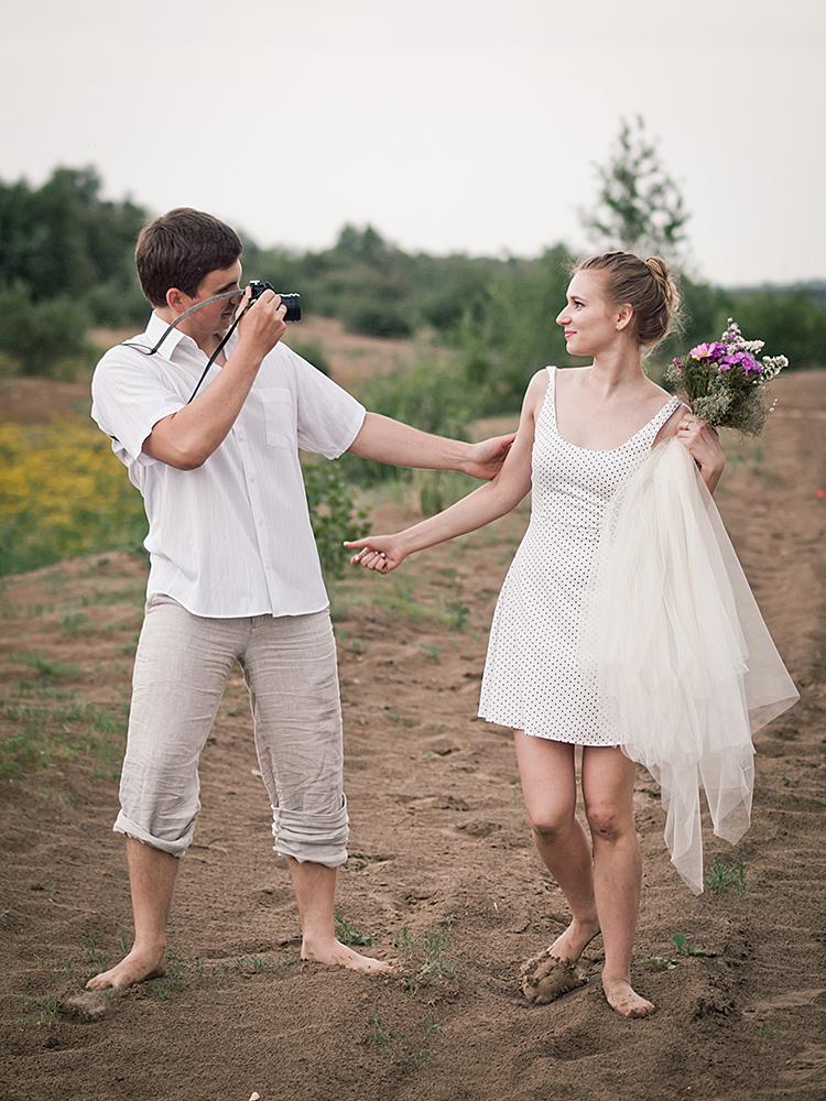 Даша и Артём